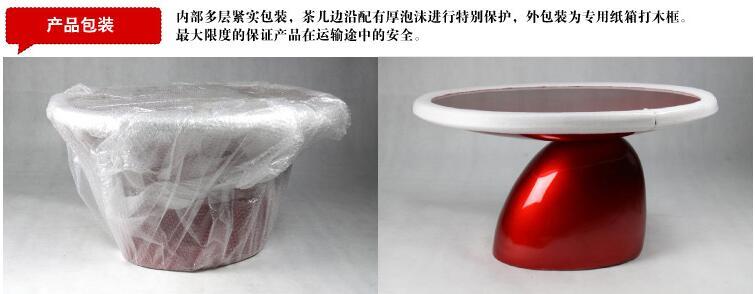 玻璃钢小蘑菇茶几