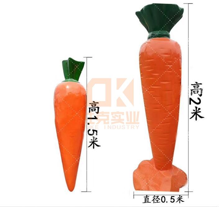 玻璃钢胡萝卜雕塑