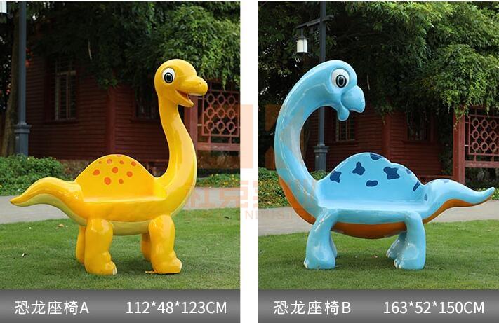 玻璃钢创意动物休闲椅