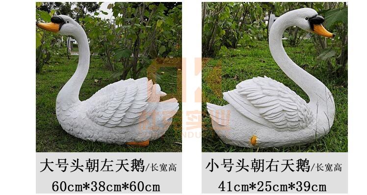 玻璃钢天鹅雕塑