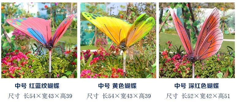 玻璃钢园艺蝴蝶雕塑,装饰不二选择!