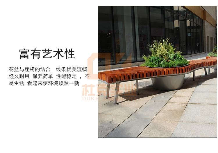不锈钢+木艺景观花盆座椅