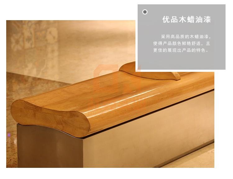 木盖不锈钢坐凳