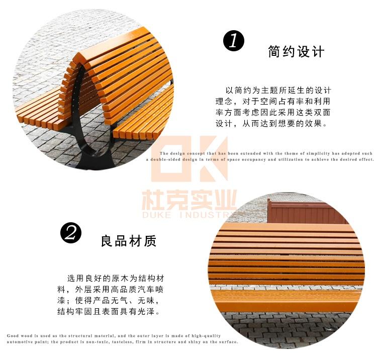 不锈钢+木艺L形长凳