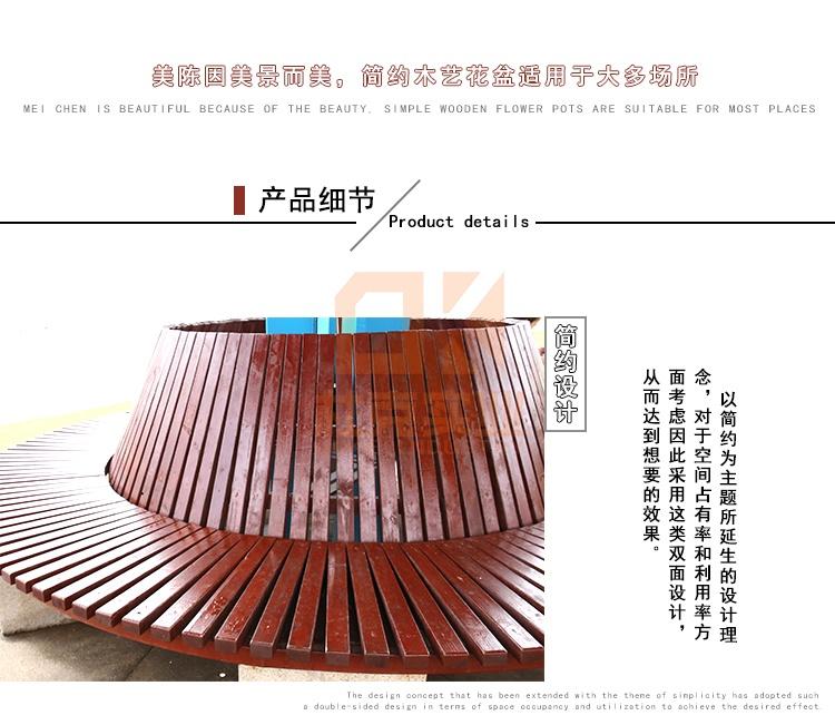 木艺绅士帽坐凳