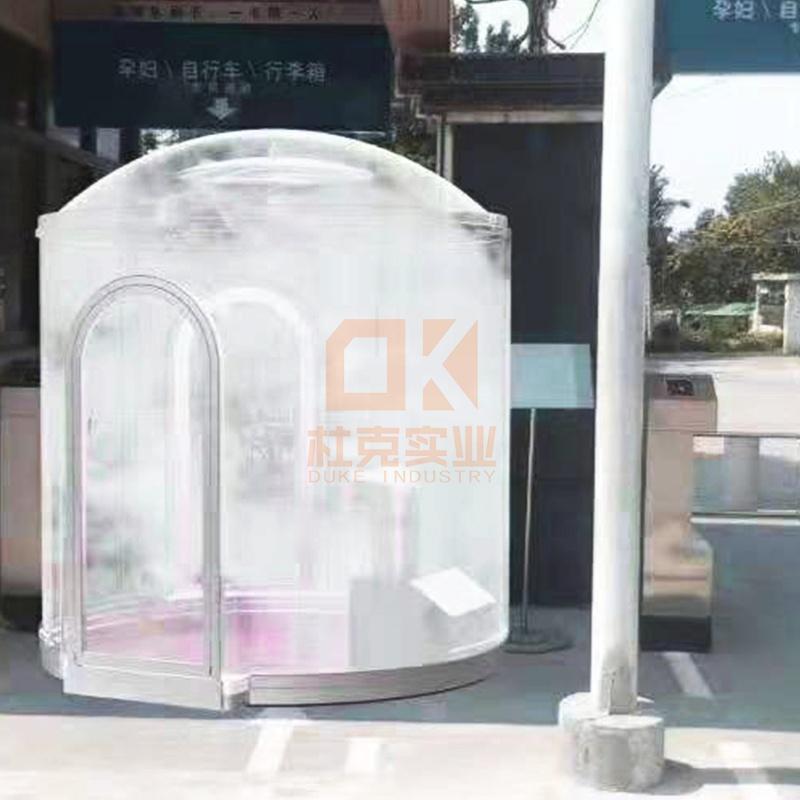 武汉加油 中国加油,最新研发360度消毒舱上线了!