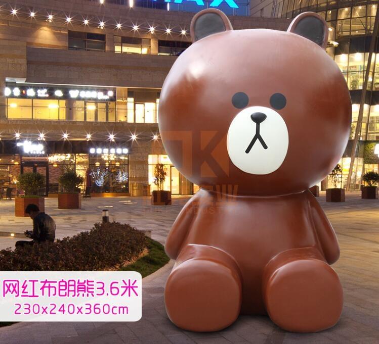 布朗熊雕塑定制,打造人气网红店铺!