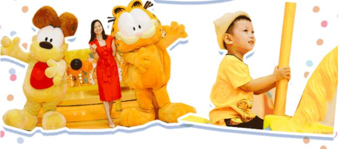 商场美陈-加菲猫的白日梦游记!