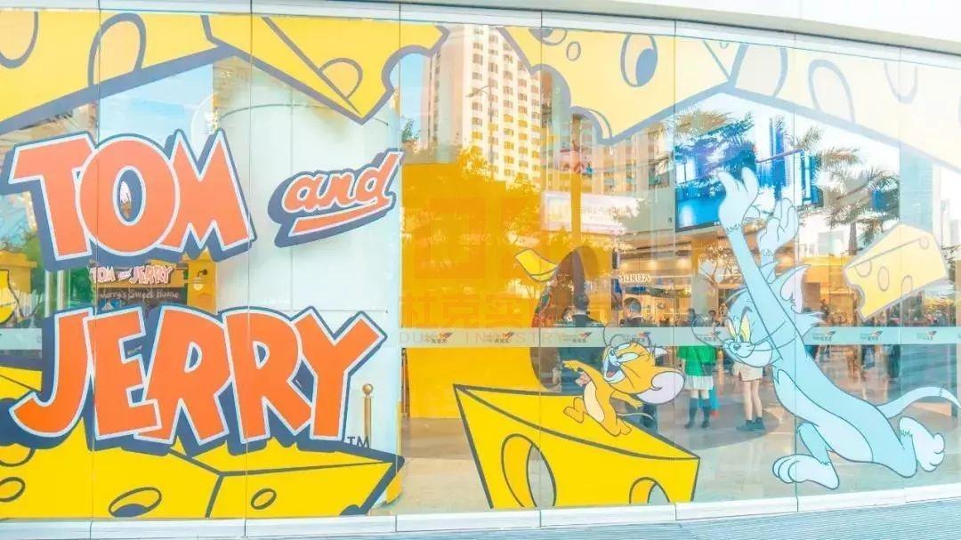 万菱汇商场美陈-猫和老鼠奶酪小镇!