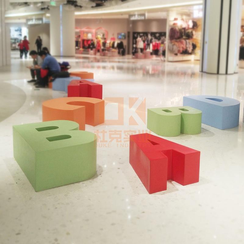 玻璃钢卡通字母坐凳,百搭场景!