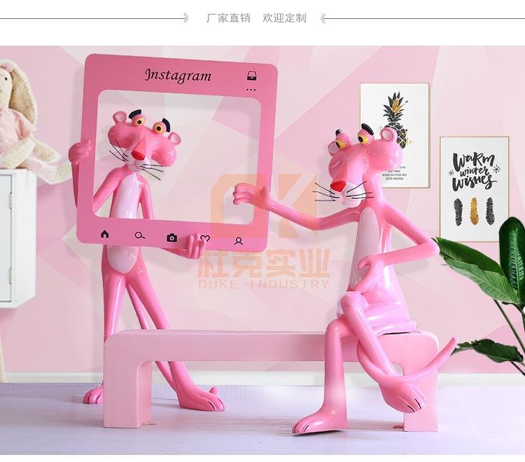 玻璃钢粉红豹雕塑