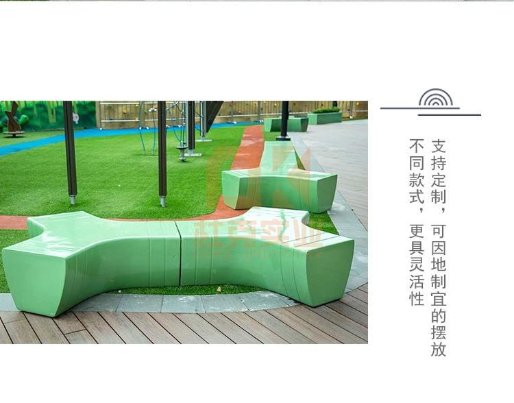玻璃钢户外景观坐凳
