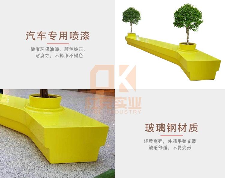 玻璃钢条形树池坐凳