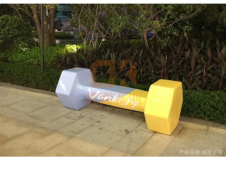 户外玻璃钢创意杠铃坐凳