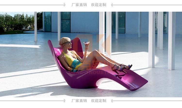 户外玻璃钢沙滩躺椅