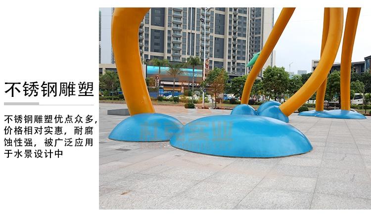 不锈钢水母雕塑