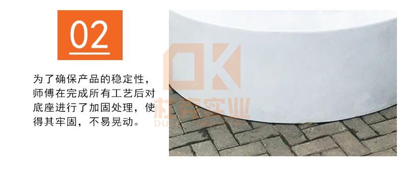 户外玻璃钢白色圆形树池坐凳