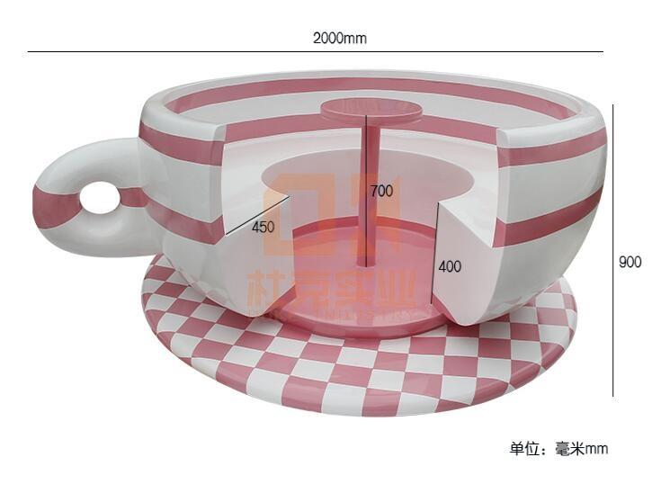 玻璃钢咖啡杯组合桌椅