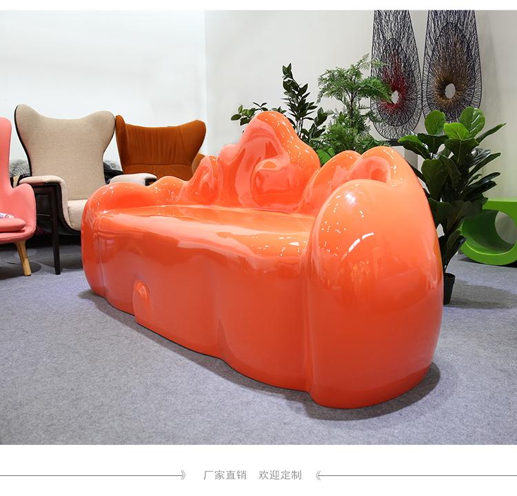 创意玻璃钢沙发