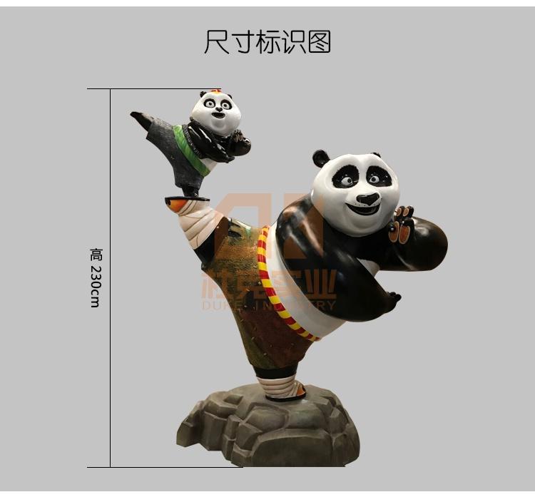 功夫熊猫玻璃钢雕塑