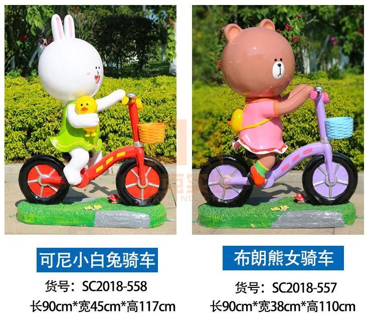 布朗熊骑行雕塑,商场幼儿园都喜欢的雕塑摆件!