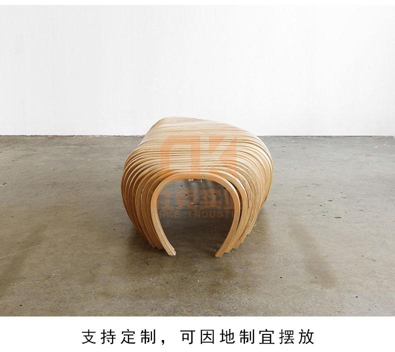 不锈钢仿木纹座椅
