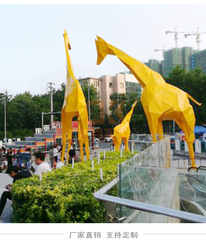 玻璃钢几何鹿雕塑