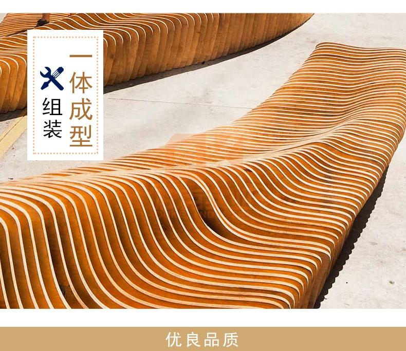 木质切片座椅