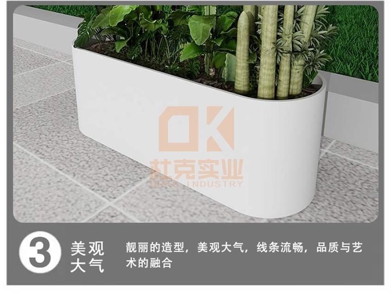 不锈钢椭圆形花盆
