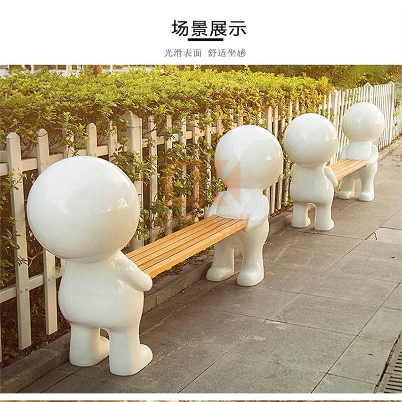 玻璃钢小白人坐凳