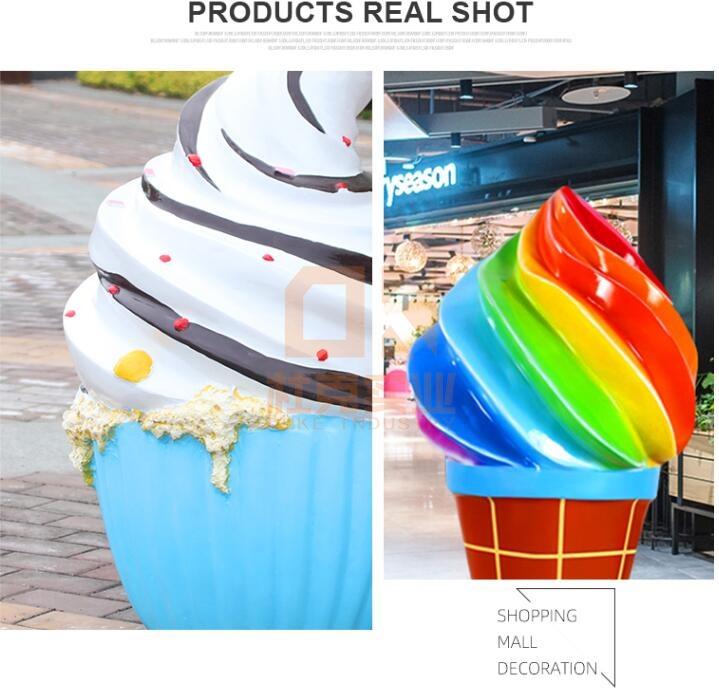 玻璃钢冰淇淋雕塑
