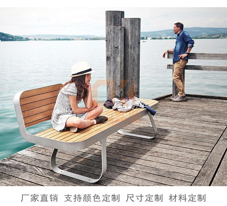 不锈钢休闲实木靠背椅
