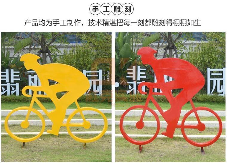 不锈钢自行车剪影人物雕塑