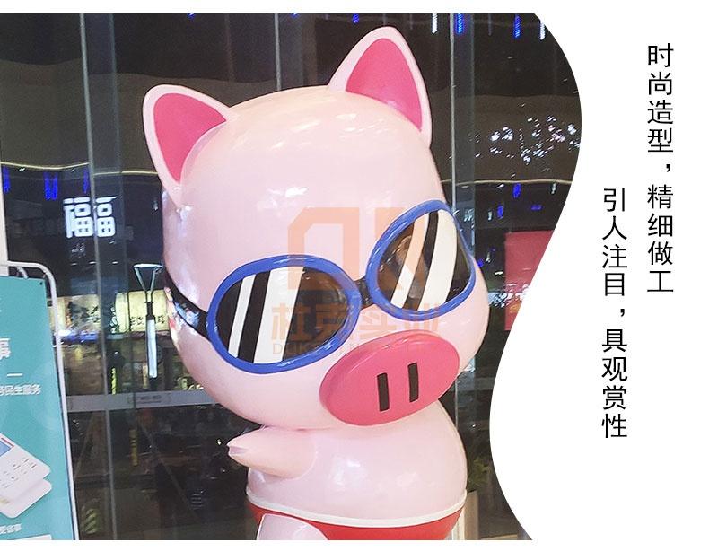 玻璃钢冲浪猪雕塑