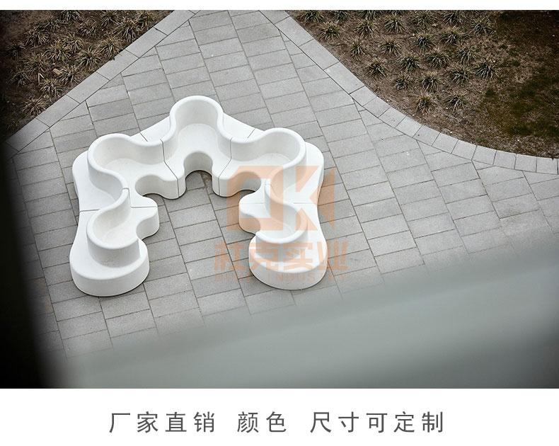玻璃钢三叶草沙发