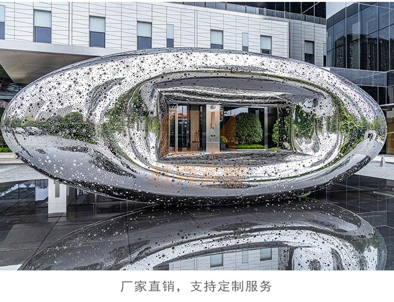 不锈钢艺术景观雕塑