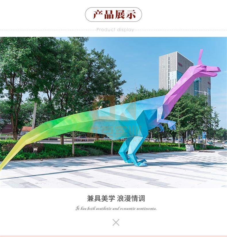 不锈钢恐龙雕塑
