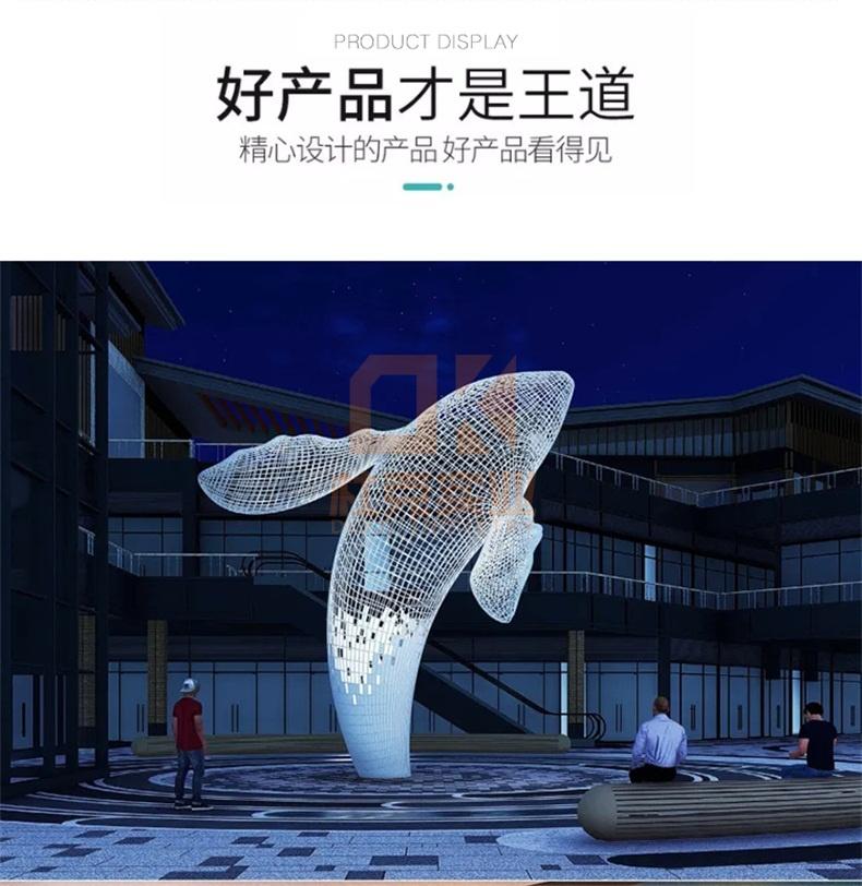 不锈钢镂空鱼雕塑