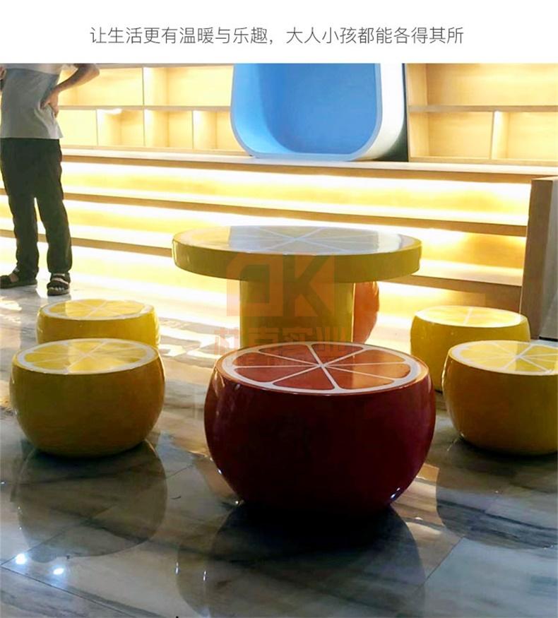 玻璃钢水果座椅