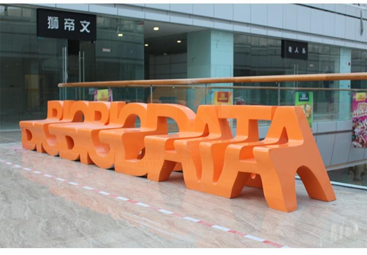 玻璃钢字母座椅