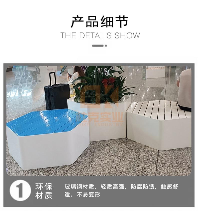 玻璃钢六边形坐凳