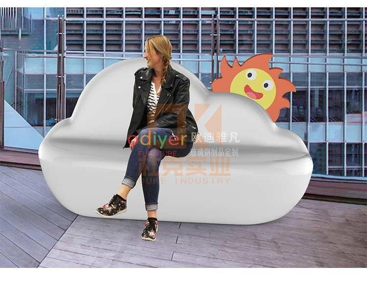 玻璃钢彩绘云朵座椅