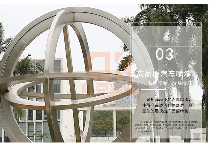 不锈钢地球仪雕塑摆件