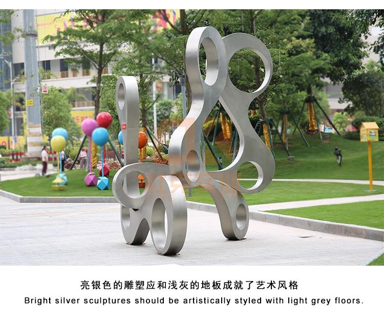 不锈钢链条雕塑