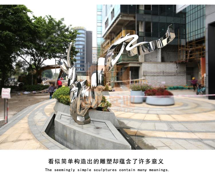 不锈钢飘扬雕塑摆件