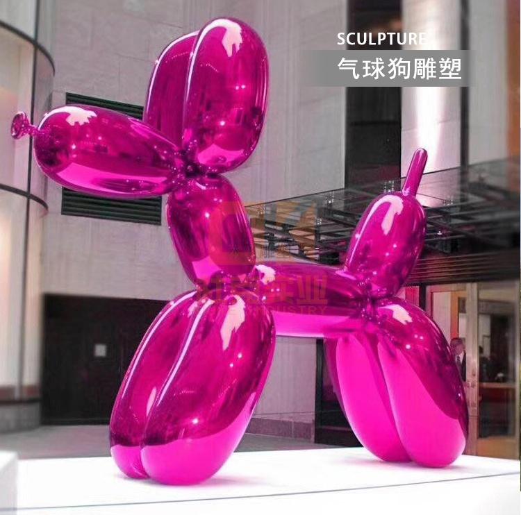 不锈钢气球狗雕塑