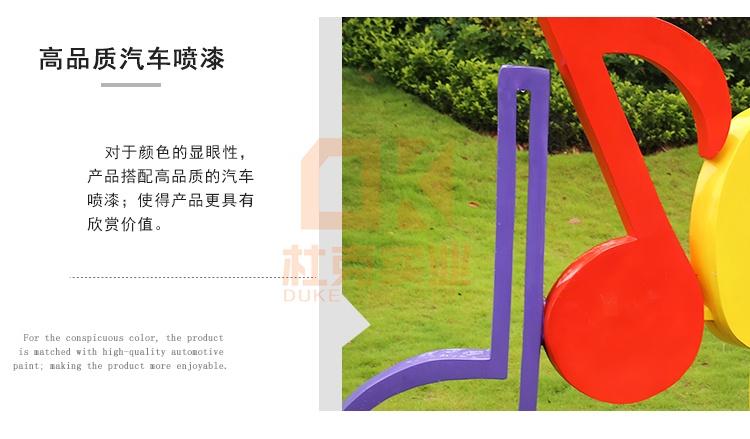 不锈钢音符雕塑摆件