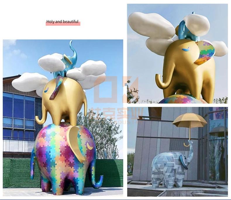 玻璃钢小象艺术造型雕塑