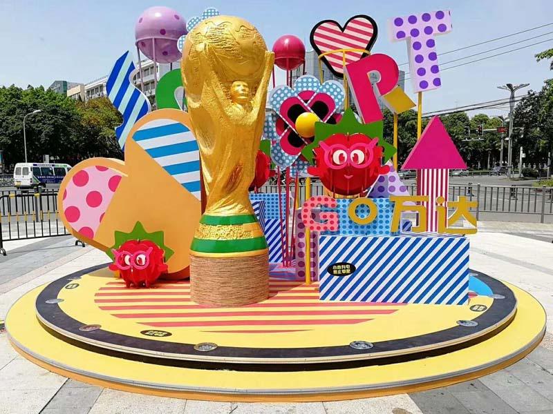 万达广场世界杯主题商场美陈