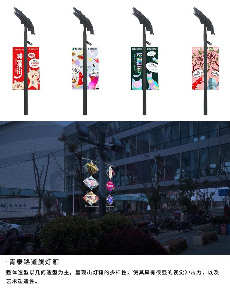 万达广场街区商业美陈